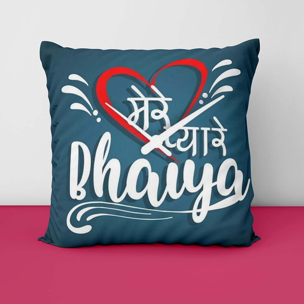 Mera Peray Bhaiya Customize Cushion