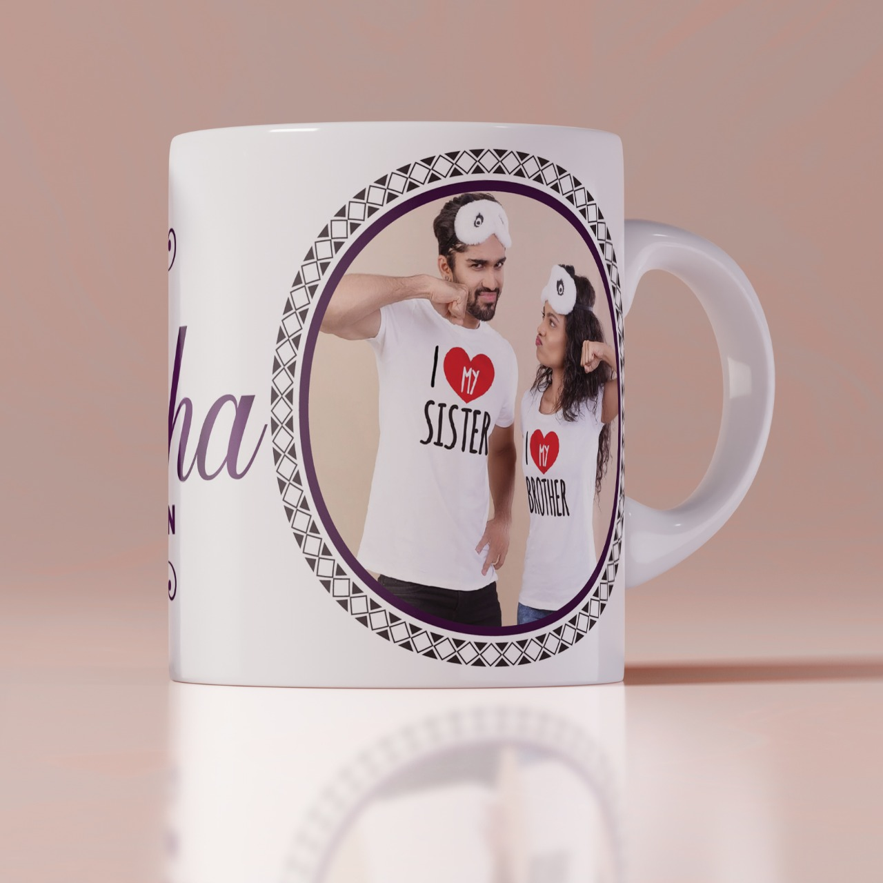 Happy Raksha Bhandhan Personalized mug