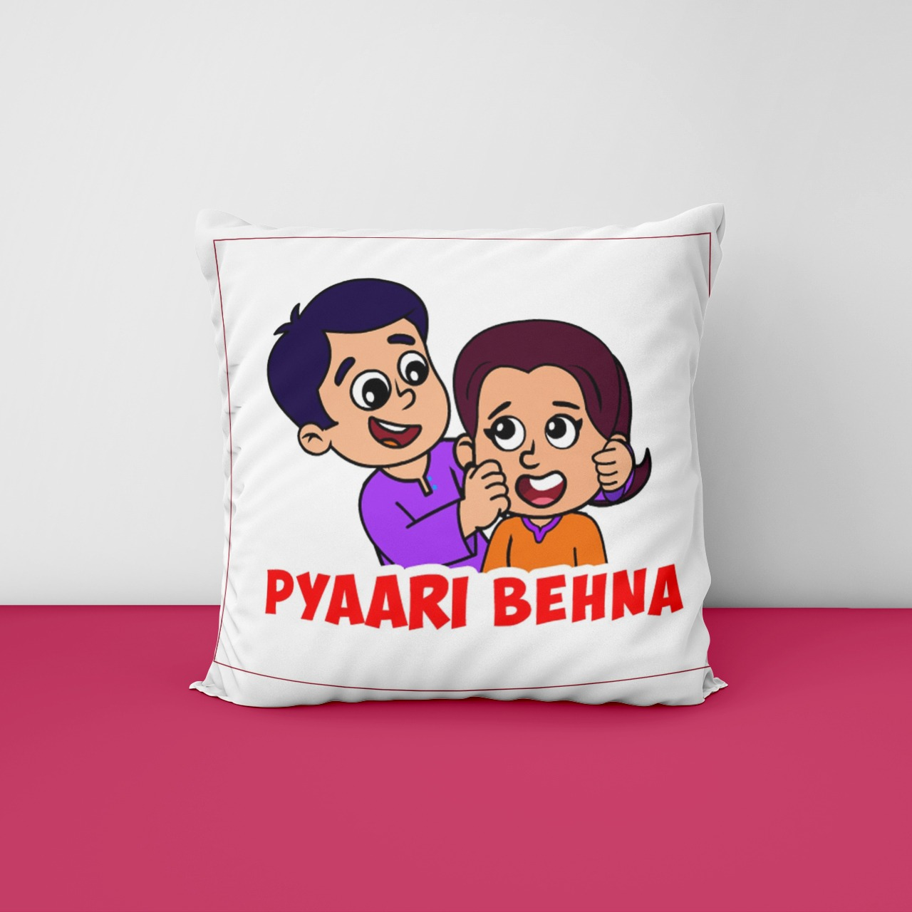 Pyaari Benna Customize Cushion