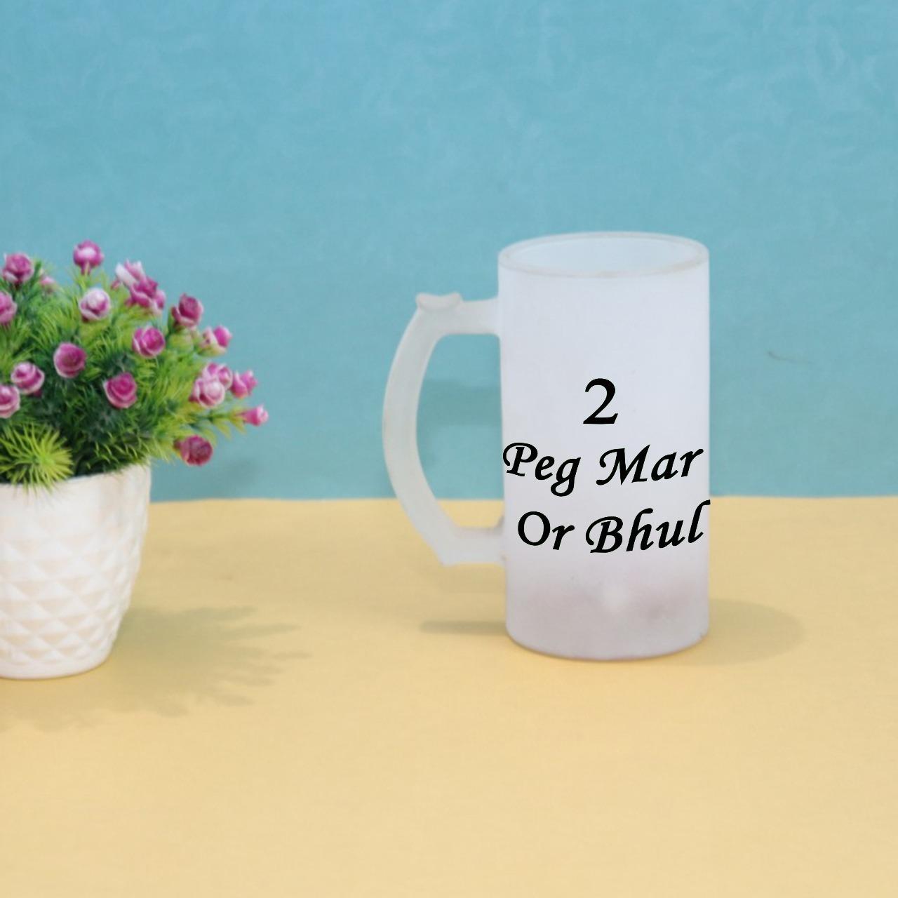 Tow Peg Mar Or Bhul Ja Beer Mug
