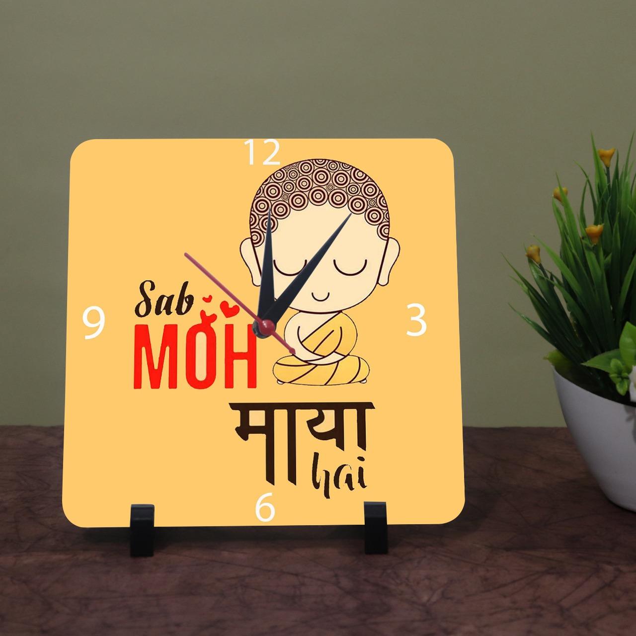 Sab Moh Mya Hai Clock
